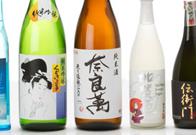 wismettac sake site
